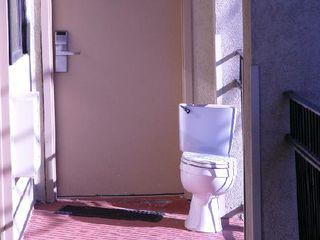 Toilet-in-gangway